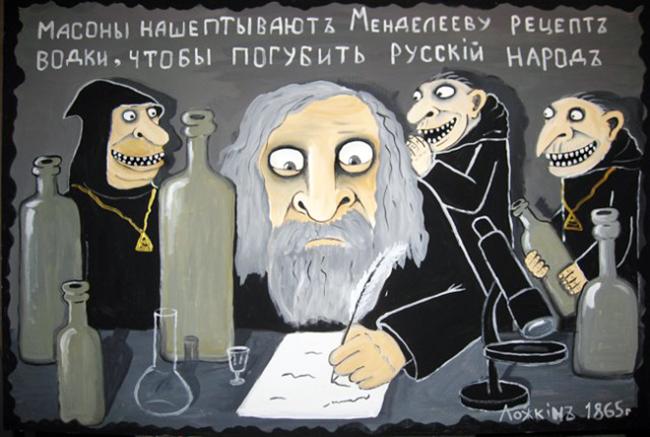 filosof 2