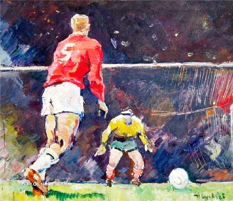 futbol 6
